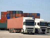 اعلام نحوه استفاده از ارز صادراتی و رفع تعهد ارزی