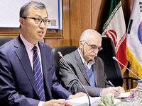 درس کرهای برای تجارت ایران