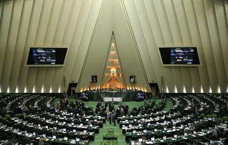 تعیین ناظران مجلس در هیات مقررات زدایی وصدور مجوز کسب و کار