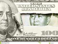 ارزش یوآن در برابر دلار ضعیفتر هم میشود