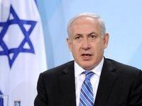 احتمال حضور نتانیاهو در نشست شورای امنیت درباره ایران