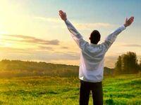 رضایت از زندگی را چگونه به دست آوریم؟