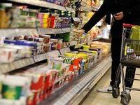 جزئیات تورم کالاهای اولویتدار/ سبد مصرفی خانوار چه تغییری کرد؟