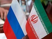 تسهیل صدور روادید بین ایران و روسیه