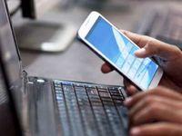 مجازات جمعآوری کمک مالی به عنوان خیریه در فضای مجازی چیست؟