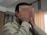 کلاهبردار اینستاگرامی دستگیر شد +عکس