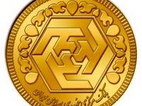 قیمت سکه متناسب با دلار ٤٢٠٠ تومانى نیست/ سکه چند نرخى نخواهد شد