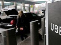 آمار تکاندهنده تعرض جنسی در تاکسیهای اینترنتی آمریکا
