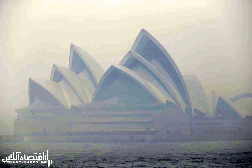 سیدنی در دود