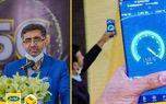 خبرنگاران سرعت بیش از ۱.۵گیگابیت بر ثانیه در شبکۀ۵G ایرانسل را ثبت کردند