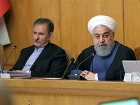 روحانی: دولت در خط مقدم مبارزه است/ اهل گفتوگو هستیم اما فشار و تحمیل نمیپذیریم