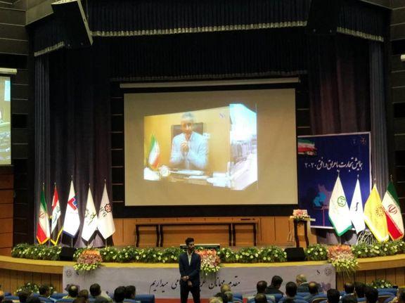 سمینارتجارت با عراق در افق 2020