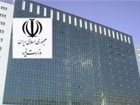 گلایه بخش خصوصی از وزارت نیرو/ توانیر به تعلل در تفکیک عوارض تجدیدپذیرها پایان دهد
