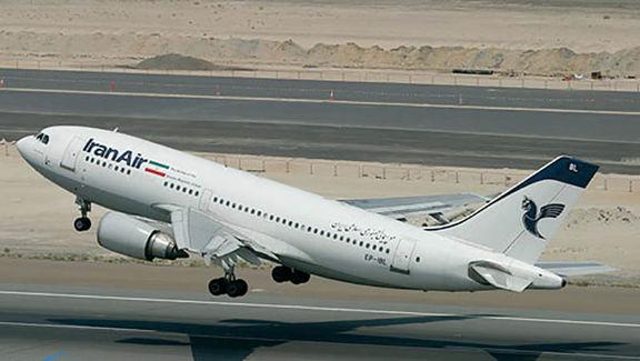 شرکتهای هواپیمایی تا چه میزان جبران خسارت میکنند؟