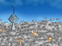 آلودهترین روز سال در پایتخت