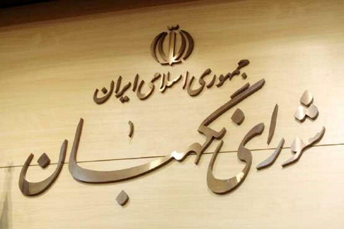 طرح اقدام راهبردی برای لغو تحریمها با ۳ایراد به مجلس بر میگردد