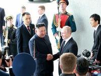 کره شمالی: صلح در شبهجزیره کره به رفتار آمریکا بستگی دارد