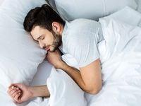 خواب کوتاه روزانه و ۷تاثیری که بر سلامتی دارد