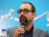 انتقاد عضو شورا به سوراخ سوراخ شدن قانون منع به کارگیری بازنشستگان