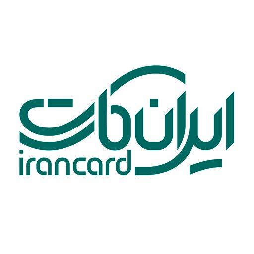 کارت ایران