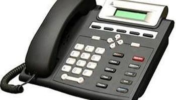 ارسال پیام صوتی به تلفن ثابت امکانپذیر میشود