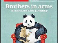 جلد نشریه اکونومیست؛ شراکت روسیه و چین