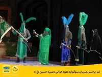 لنز ایرانسل میزبان سوگواره تعزیه خوانی شبیه حسین (ع)