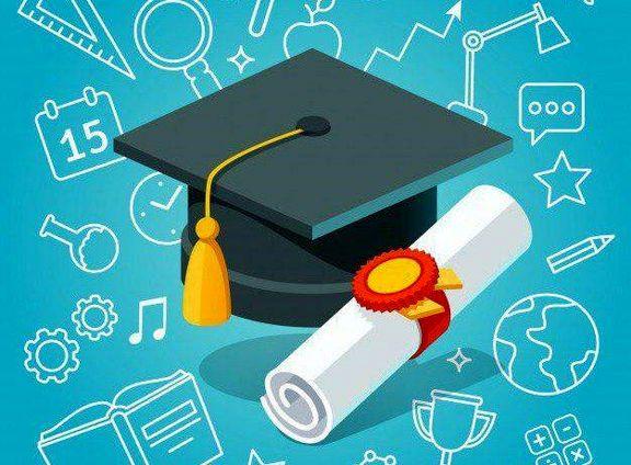 کنکوریها چگونه باید کدسوابق تحصیلی خود را دریافت کنند؟
