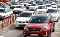 درصد استفاده شهرنشینان از خودروی شخصی