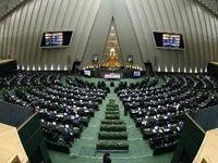 اعمال محدودیتهای کرونایی در جلسات علنی مجلس