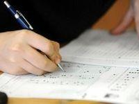 نتایج آزمون استخدامی وزارت نیرو امشب اعلام میشود