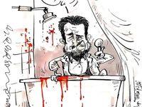 گزارش حسینیبای از صحنه قتل میترا استاد! (کاریکاتور)