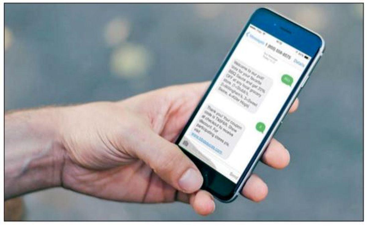 هشدار درباره رجیستری گوشیهای مسافران