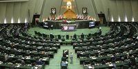 نه به ودیعه مسکن برای نمایندگان مجلس