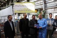 بانک صنعت و معدن 31 هزار میلیارد ریال  به واحدهای صنعتی اصفهان پرداخت کرد