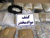 قاچاقچیان مواد مخدر اعدام نمیشوند