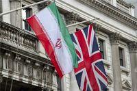 شرکت پست انگلیس ارسال محموله به ایران را از سر گرفت