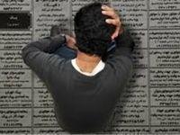 نرخ بیکاری استان تهران 1درصد افزایش یافت