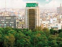 بانک قرض الحسنه مهر ایران سهامی عام شد