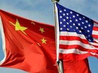 همکاری آمریکا با چین برای رفع نگرانی دو طرفه