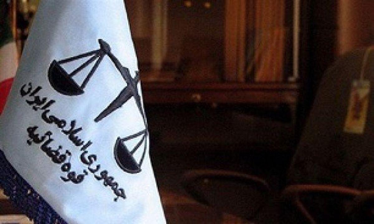 ختم جلسه رسیدگی به اتهامات متهمین جدید پتروشیمی