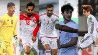آزمون بهترین بازیکن آسیا میشود؟