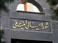 مهلت ۶۰ روزه ایران برای اجرای تعهدات برجامی بانکی و نفتی/ ایران برخی تعهداتش در برجام را متوقف میکند