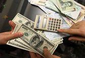 ۱۴.۹ درصد؛ اختلاف نرخ دلار بانکی و بازار آزاد