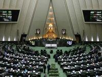 آغاز هفتمین روز بررسی بودجه ۹۸ در مجلس