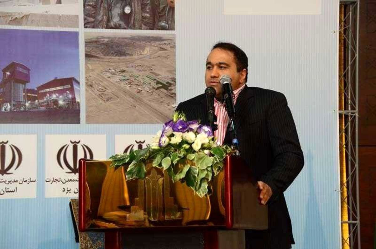 معادن و صنایع معدنی استان یزد پیشتاز در مبارزه با کرونا/ برنامه خانه معدن یزد برای نقش پررنگ در توسعه اقتصادی استان