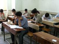 ثبتنام دانش آموزان به شرط تأمین کاغذ و ماژیک!