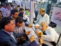 اعتراف رسانه آمریکایی به تحریمهای دارویی علیه ایران