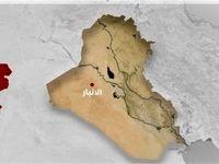یک هواپیمای نظامی آمریکا در عراق سقوط کرد