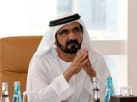 امارات حقوق زنان و مردان را یکسان کرد